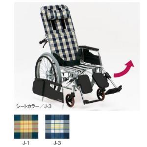 リクライニング式車椅子(車いす)自走式 松永製作所 MW-13 アルミ製車椅子|kenkul