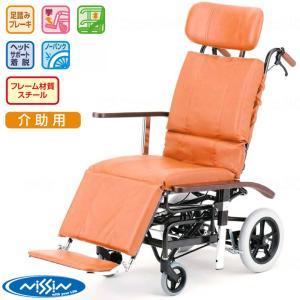リクライニング式車椅子(車いす)介助式 日進医療器 NHR-7 スチール製車椅子|kenkul