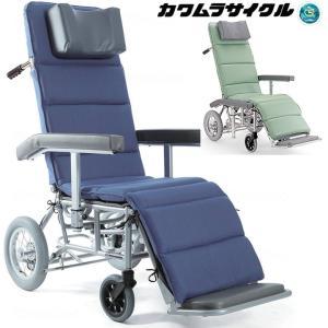 リクライニング式車椅子(車いす)介助式 カワムラサイクル RR60N アルミ製車椅子 kenkul