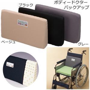 ボディドクター・バックアップ  【UL-387001】 kenkul