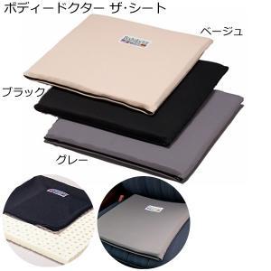 ボディドクター・ザ・シート  【UL-387007】|kenkul