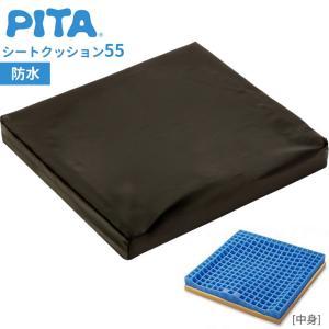 ピタ・シートクッション55(防水カバータイプ)・ブラック PTD55 【UL-976030】|kenkul