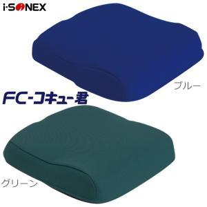 車椅子(車いす)クッション FC−コキュー君 アイ・ソネックス・UL-448064 kenkul