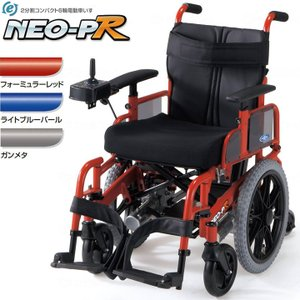 車椅子(車いす) NEO−PR45 日進医療器・UL-511604|kenkul