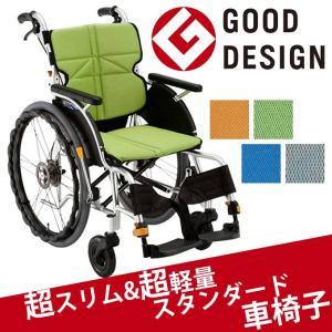 車椅子(車いす) NEXT CORE ネクストコア(自走式車イス) 松永製作所 NEXT-11B・UL-507075 kenkul