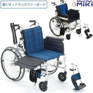 車椅子(車いす) ラクーネ2  ミキ LK-2・UL-516401 kenkul