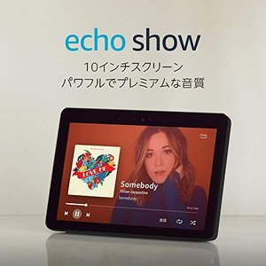 Echo Show (エコーショー)  第2世代 - スクリーン付きスマートスピーカー with A...