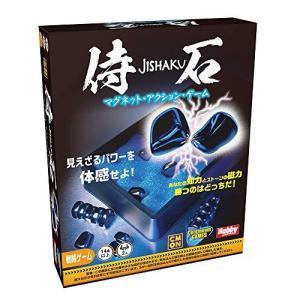 侍石(じしゃく) 日本語版