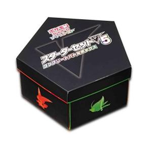 ポケモンカードゲーム ソード&シールド スターターセットV5 コンプリートバトルセット
