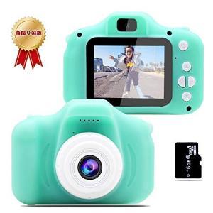 子供用カメラ TANOKI キッズカメラ 1200万画素 自撮り 多機能 97g 軽量デジカメ 50...