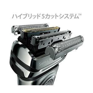 【Amazon.co.jp 限定】 ブラウン メンズシェーバー シリーズ9 9292cc 4枚刃 お風呂剃り可 つや消し仕上げ