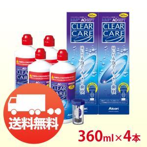 アルコン AOセプトクリアケア360ml×4本/洗浄液/コンタクト洗浄液|kensapo