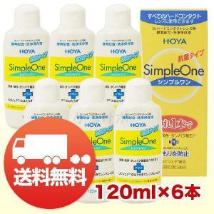HOYAシンプルワン120ml×6本/洗浄液/コンタクト洗浄液|kensapo