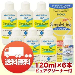 HOYAシンプルワン120ml×6本+ピュアクリーナーH30ml×1本/洗浄液/コンタクト洗浄液|kensapo