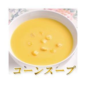 北海道産「コーンスープ」50袋セット|kensei-online