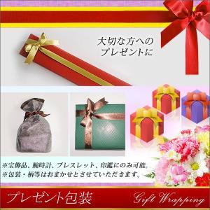 プレゼント包装|kensei-online
