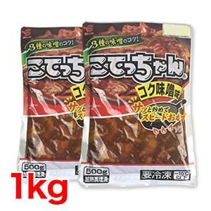 「こてっちゃんコク味噌煮」1kg