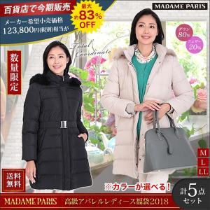 ファッション 洋服 コート 「高級アパレルレディース福袋2018」|kensei-online
