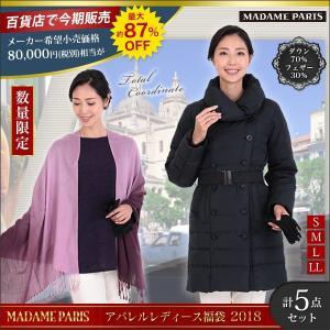 ファッション 洋服 コート 「アパレルレディース福袋2018」S〜LLサイズ|kensei-online