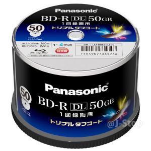 人気商品Panasonic 録画用4倍速ブルーレイディスク片面2層50GB(追記型) スピンドル50枚 LM-BRS50L50S【WEB限定】|kenseido