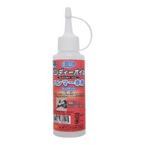 【BOLL】 ハンマーオイル 100ML [HD-100N]
