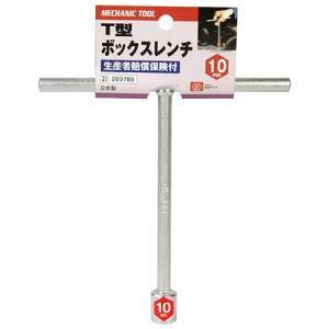 【藤原産業 SK11】 T型ボックスレンチ [...の詳細画像1