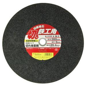 【藤原産業 SK11】 切断砥石 鉄工1枚 [...の関連商品5