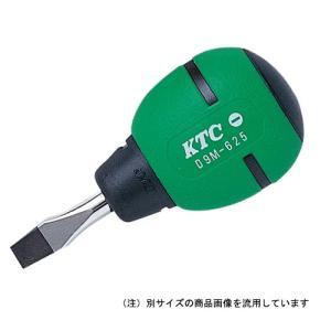 【KTC】 ソフトスタッビドライバ [D9M-625]