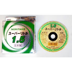 ノリタケ切断砥石スーパーリトル1.5 1箱10枚入 105×1.5×15|kensetusizai-a1pha