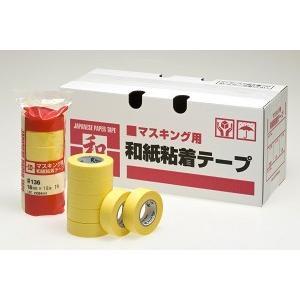 リンレイ 和紙マスキングテープ (50ヶ入)   No.136_24mm×18m|kensetusizai-a1pha