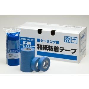 リンレイ 和紙マスキングテープ (50ヶ入)   No.171_24mm×18m|kensetusizai-a1pha
