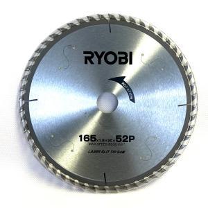 リョービ レーザースリットチップソー165mm×52P|kensetusizai-a1pha