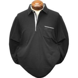 マグレガー メンズ 長袖ポロシャツ 111618612 ストレッチ 長袖シャツ L.LL|kenshima