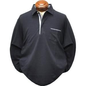 マックレガー メンズ 長袖ポロシャツ 111618612 ストレッチ 長袖シャツ L.LL|kenshima