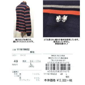 マグレガー メンズ 長袖ポロシャツ 111619602 長袖シャツ M.L.LL kenshima 05