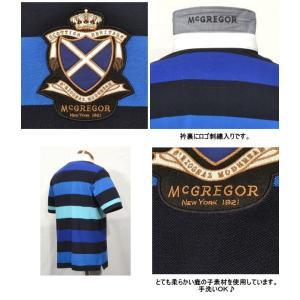 マクレガー 半袖ラガーシャツ メンズ 112629101 半袖ポロシャツ キングサイズ 3L kenshima 05