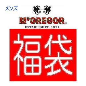 マックレガー メンズ 福袋|kenshima