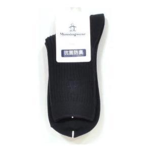 マンシングウェア レディース 靴下 JALJ001 抗菌防臭 22-24cm kenshima