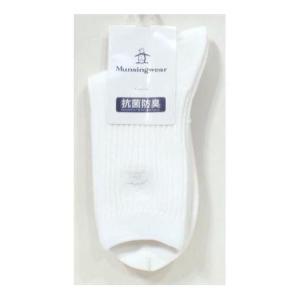 マンシングウェアー レディース 靴下 JALJ001 抗菌防臭 22-24cm kenshima