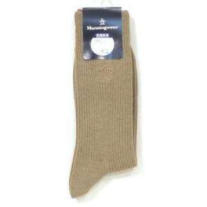 マンシング メンズ 靴下 JAMJ001 抗菌防臭 25〜27cm|kenshima