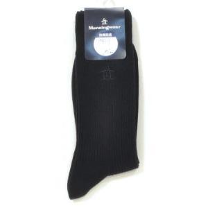 マンシングウエアー メンズ 靴下 JAMJ001 抗菌防臭 25〜27cm|kenshima