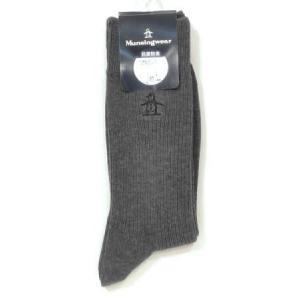 マンシングウエア メンズ 靴下 JAMJ001 抗菌防臭 25〜27cm|kenshima