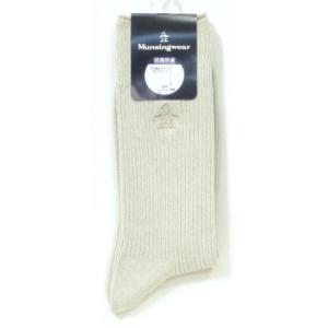 マンシングウェアー メンズ 靴下 JAMJ001 抗菌防臭 25〜27cm|kenshima