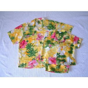 子供服アロハシャツ (黄色)