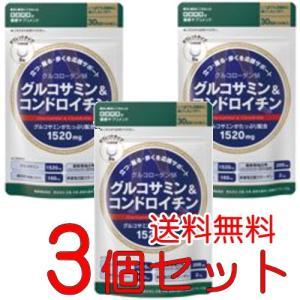 医食同源ドットコム グルコサミン&コンドロイチン WH 240粒×3個セット 送料無料