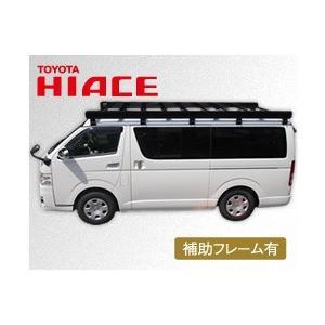 ハイエース キャリア トヨタ TOYOTA Sシリーズ(ブラック) 補助フレーム有|kentool