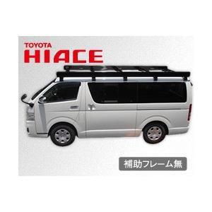 ハイエース キャリア トヨタ TOYOTA Sシリーズ(ブラック) 補助フレーム無|kentool