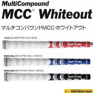 ゴルフプライド マルチコンパウンド MCC ホワイトアウト グリップ 3本セット!【レターパックライ...