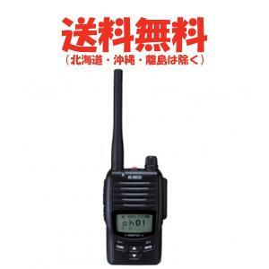5W ハンディトランシーバー DJ-DP50HB 2650mAh アルインコ 無線機 インカム デジ...