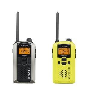 ケンウッド / KENWOOD 特定小電力トランシーバー2台セット UBZ-LP20SL + UBZ-LP20Y シルバー + イエロー(無線機・インカム)